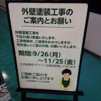 9/26/2016にramen788が三洋堂書店 たじみ店で撮った写真