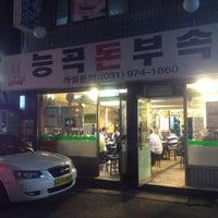 Photo taken at 능곡 돈부속 갈매기집 by Demo C. on 9/30/2013