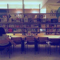 Photo taken at 水牛書店 Buffalo Bookstore by muse m. on 6/22/2014