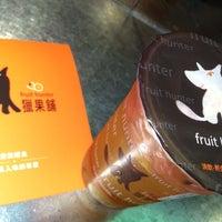Photo taken at 獵果舖 by muse m. on 7/2/2014