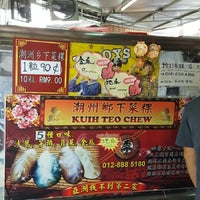 Photo taken at Kuih Teo Chew by Carrie L. on 4/30/2016