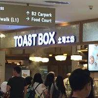 รูปภาพถ่ายที่ Toast Box 土司工坊 โดย Min K. เมื่อ 5/6/2017