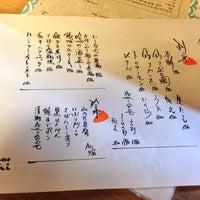 Photo taken at おばんざい倶楽部Dashi by Masaaki T. on 8/26/2013