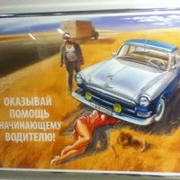 "Photo taken at Стоянка ""Бельведер"" by Alexej I. on 2/24/2013"