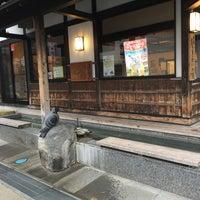 Photo taken at 赤湯温泉観光センター ゆーなびからころ館 by Nono on 9/25/2015