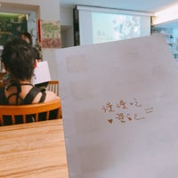 Photo taken at 水牛書店 Buffalo Bookstore by Liz W. on 7/23/2017