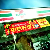 Photo taken at 7-11安豐門市 by Liz W. on 8/27/2013