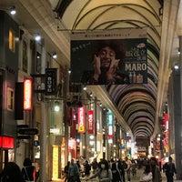 Photo taken at Hiroshima Hondori Shotengai by うまし on 4/21/2018