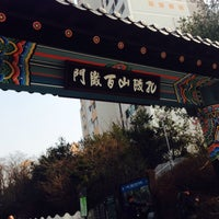 Photo taken at 불암산 둘레길 초입 by 선영 박. on 3/15/2015