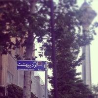 Photo taken at Iranzamin Street by Negin S. on 4/26/2014