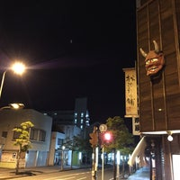 Photo taken at よいほモール by natsupato k. on 3/15/2016