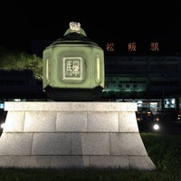 Photo taken at 驛鈴 by natsupato k. on 8/27/2016