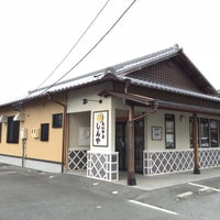 Photo taken at たい焼き  しんや by natsupato k. on 10/1/2016