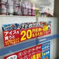 Photo taken at ローソン 伊賀平野店 by natsupato k. on 6/10/2018