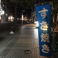 Photo taken at よいほモール by natsupato k. on 3/17/2016