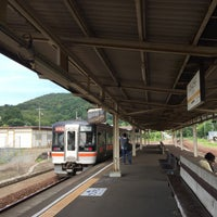 Photo taken at Futaminoura Station by natsupato k. on 7/29/2017