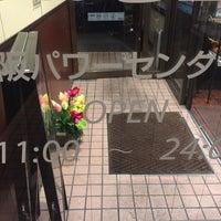 Photo taken at CoCo壱番屋 松阪パワーセンター店 by natsupato k. on 4/3/2016