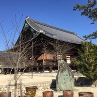 Photo taken at 高田本山 専修寺 by natsupato k. on 2/19/2017