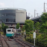 Photo taken at The Railway Museum by Yusuke S. on 6/21/2014