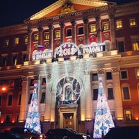 Photo taken at Moscow City Hall by Denis B. on 12/24/2012