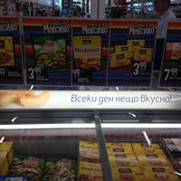 Photo taken at Lidl by Uncle Bo on 5/13/2013