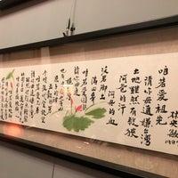 Photo taken at 天曉得 by Asu I. on 11/16/2017