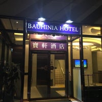 Photo taken at The Bauhinia Hotel 寶軒酒店 by Sergey K. on 9/12/2016