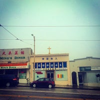 Photo taken at Ming's Diner by lynn f. on 12/20/2014