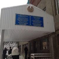 Photo taken at Финансовая полиция by Александра П. on 1/28/2014
