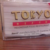 Photo taken at Mie Tokyo by Hasna R. on 2/8/2014