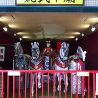 Photo taken at 魏武帝廟 by ふくちゃん on 7/14/2013