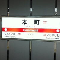 Photo taken at Midosuji Line Hommachi Station (M18) by ふくちゃん on 8/7/2013