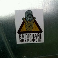Photo taken at Татьянино by Линок on 8/12/2013