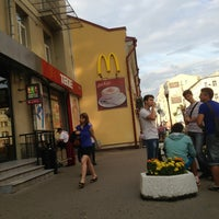 Photo taken at McDonald's by Сергей И. on 7/9/2013