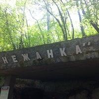 Photo taken at Snejanka Cave by Daniela T. on 5/3/2013