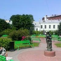 Снимок сделан в Университетский дворик пользователем Anastasia Z. 7/10/2013