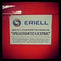 Photo taken at Эриелл Нефтегазсервис by Makis M. on 3/7/2014