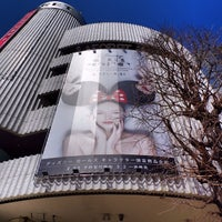Photo taken at La Foret 原宿 by eDo on 4/6/2014