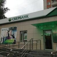 Photo taken at Сбербанк by Николай А. on 7/9/2013