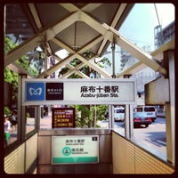 Photo taken at Azabu-juban Station by TUJDays on 7/9/2013