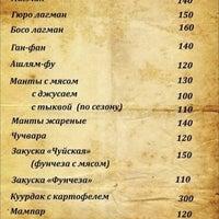 Photo taken at Золотой Фазан by Арт-Кафе Золотой Фазан on 8/9/2013