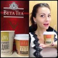 Photo taken at Beta Tea Moscow by Мария B. on 9/23/2014
