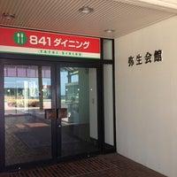 Photo taken at 弥生会館ミーティングルーム by Takao M. on 6/2/2013