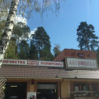Photo taken at Автомойка H2O by Knyaginichev V. on 4/30/2016