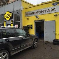 Photo taken at Автомойка H2O by Knyaginichev V. on 11/22/2015