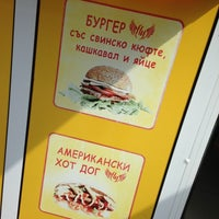 Photo taken at FLY Duner & Burger by Атанас А. on 8/31/2013