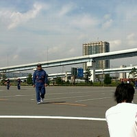 Photo taken at Tokyo Rinkai Disaster Prevention Park by Daiki T. on 10/6/2012