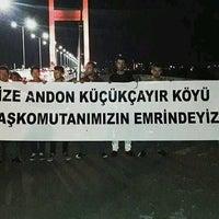 Photo taken at SFC Entegre Orman Ürünleri San.Tic. AŞ. by Hikmet G. on 9/9/2016