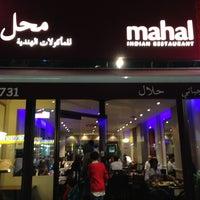 Foto scattata a Mahal Restaurant da .. il 8/9/2013