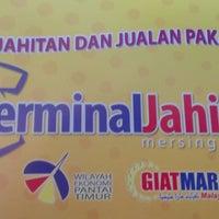 Photo taken at Terminal Jahitan GIATMARA-ECER by Boy R. on 7/24/2013